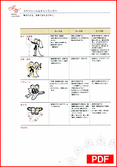 wedding-note-20151206-01.png