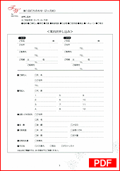 wedding-note-20151206-05.png
