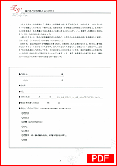 wedding-note-20151206-03.png